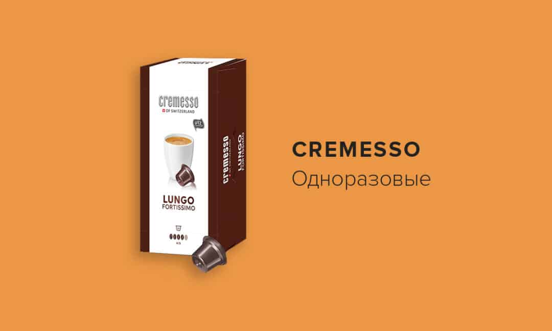 Cremesso стаканчики для Philips