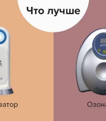 Чем отличается озонатор от ионизатора воздуха, что лучше купить для дома
