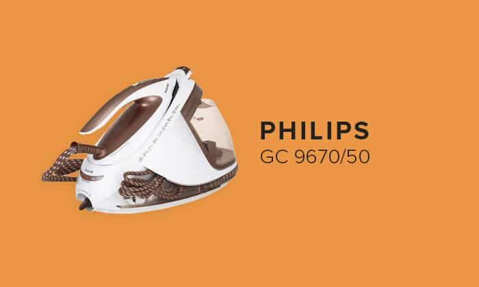 Philips GC 9670/50