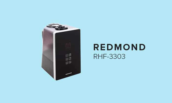 REDMOND RHF-3303