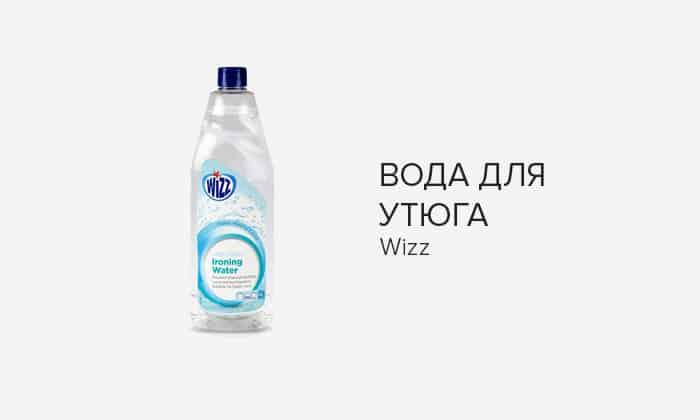Вода для утюга