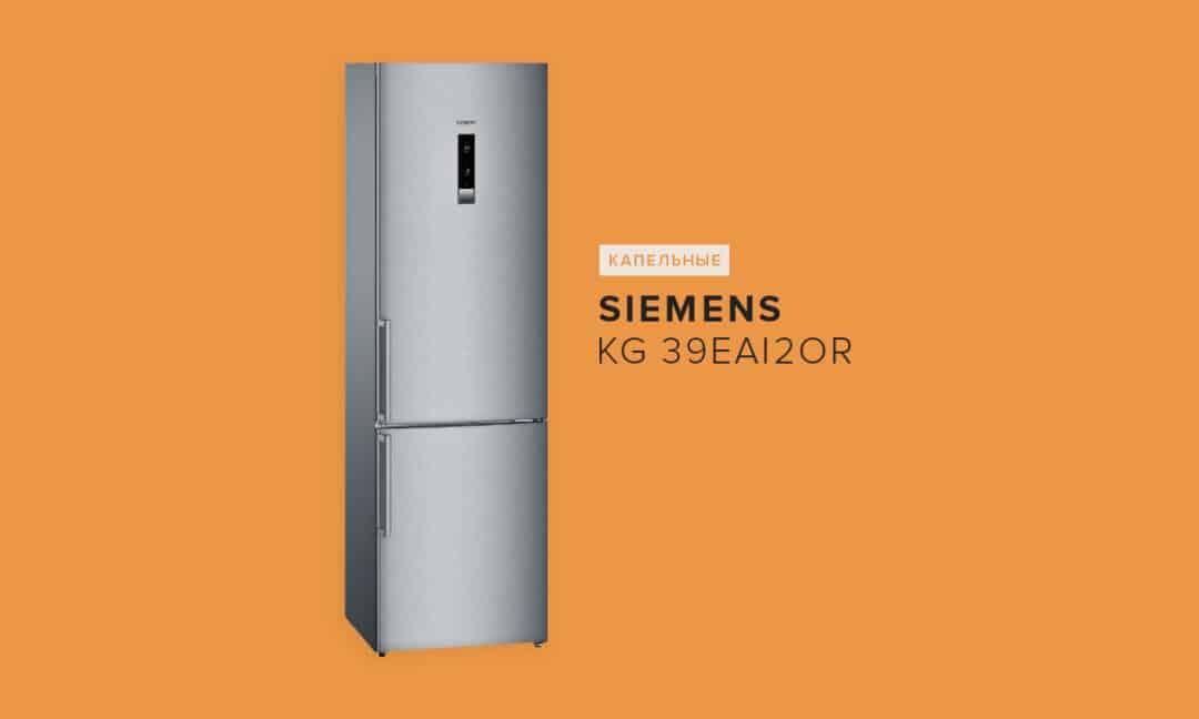 Siemens KG 39EAI2OR