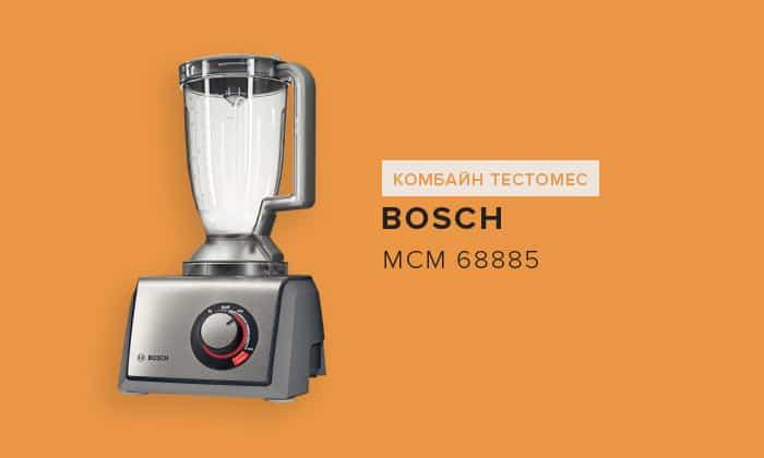 Bosch MCM 68885