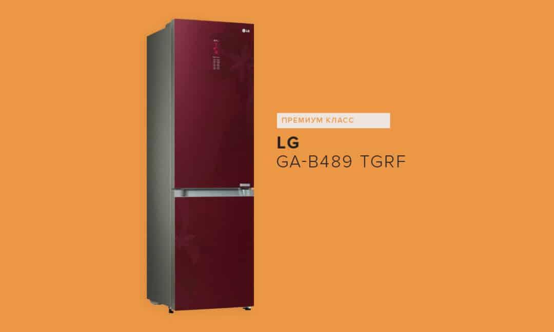 LG GA-B489 TGRF
