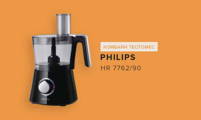 Philips HR 7762/90