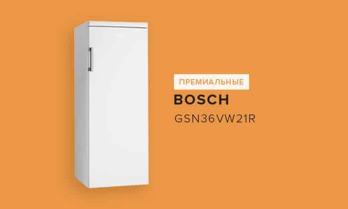 Bosch GSN36VW21R