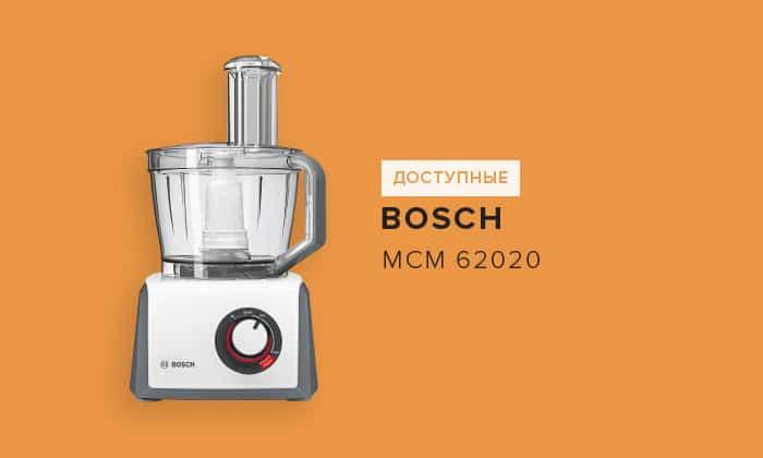 Bosch MCM 62020