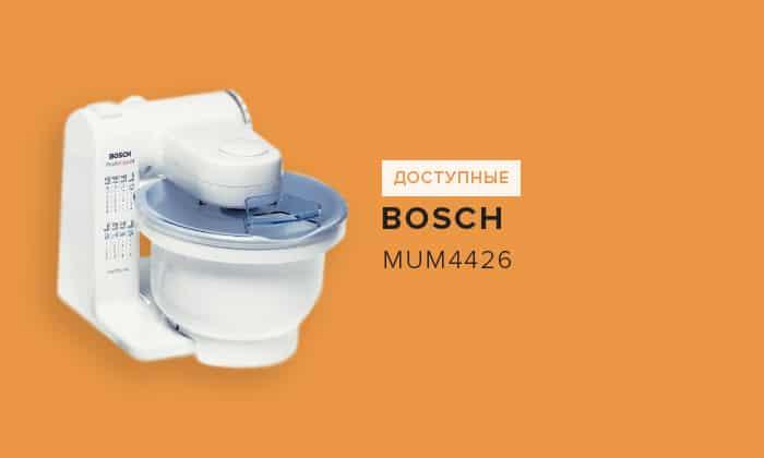 Bosch MUM4426