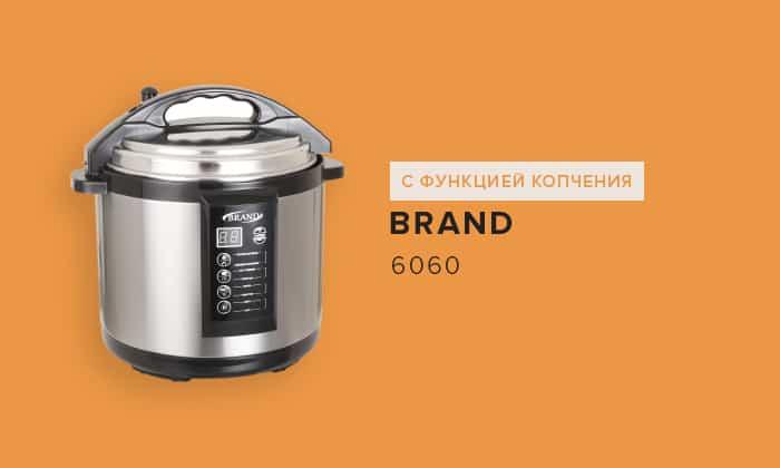 Brand 6060
