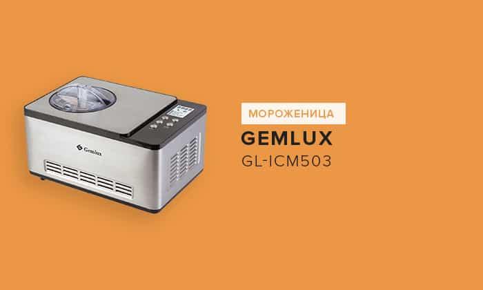 GL-ICM503