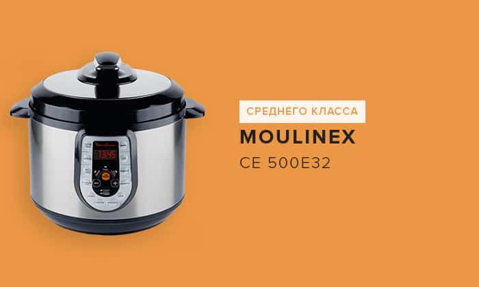 Moulinex CE 500E32