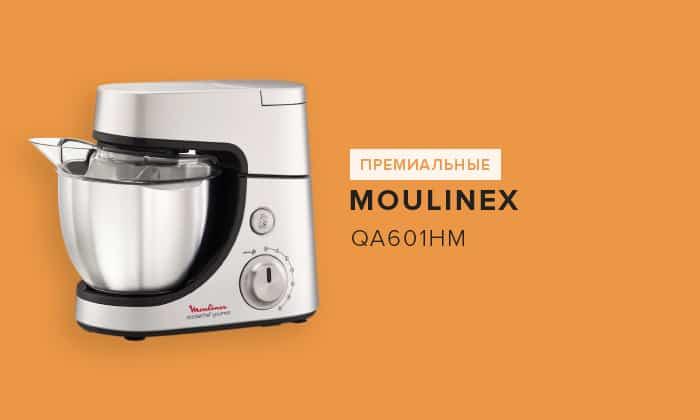 Moulinex QA601H