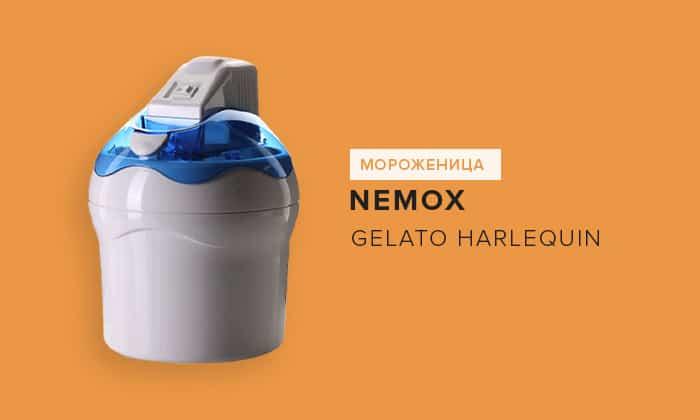 Nemox Gelato Harlequin