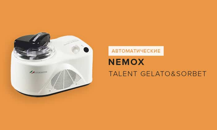 Nemox Talent Gelato&Sorbet
