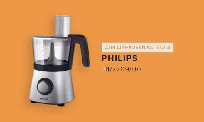 Philips HR7769/00