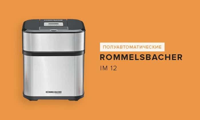 Rommelsbacher IM 12