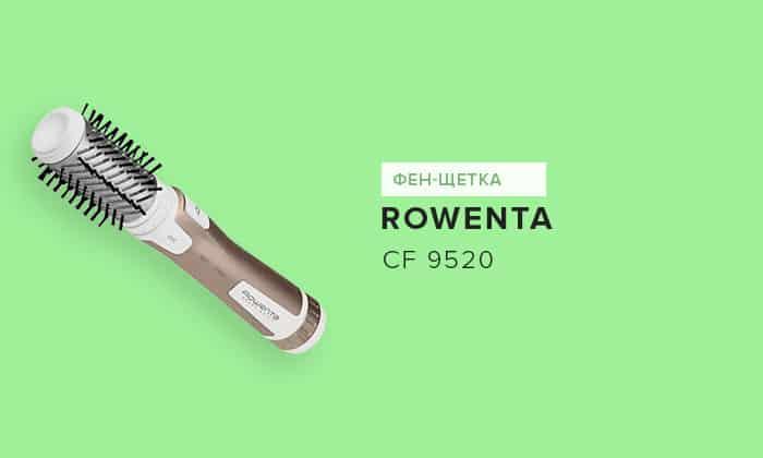 Rowenta CF 9520