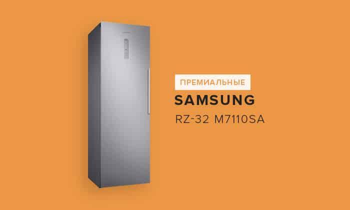 Samsung RZ-32 M7110SA