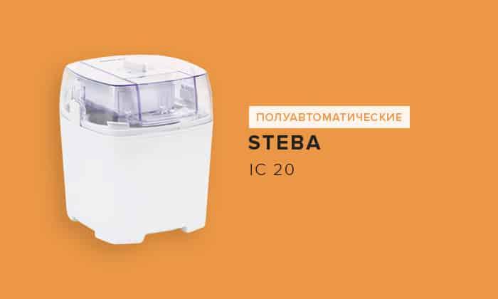 Steba IC 20