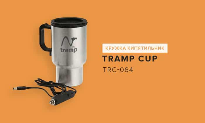Tramp Cup TRC-064