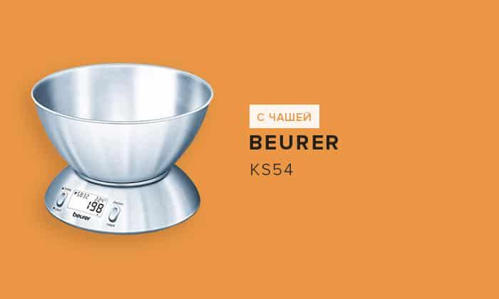 Beurer KS54
