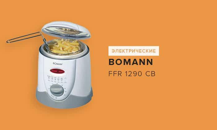 Bomann FFR 1290 CB