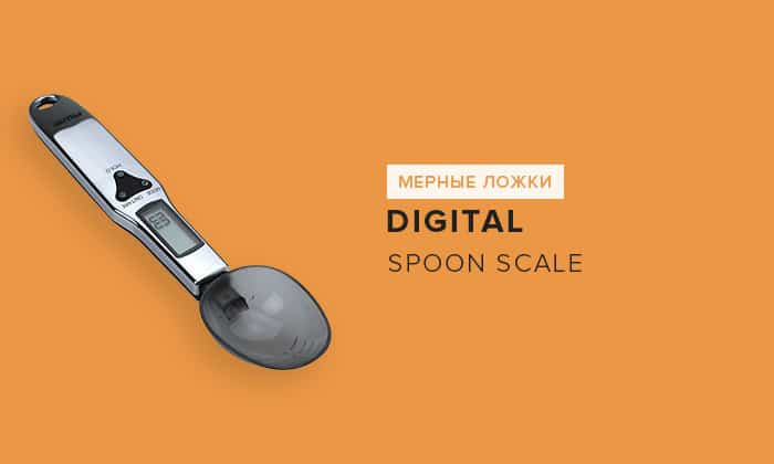 Digital Spoon Scale