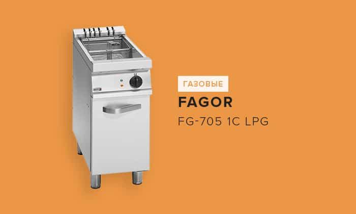 Fagor FG-705 1C LPG