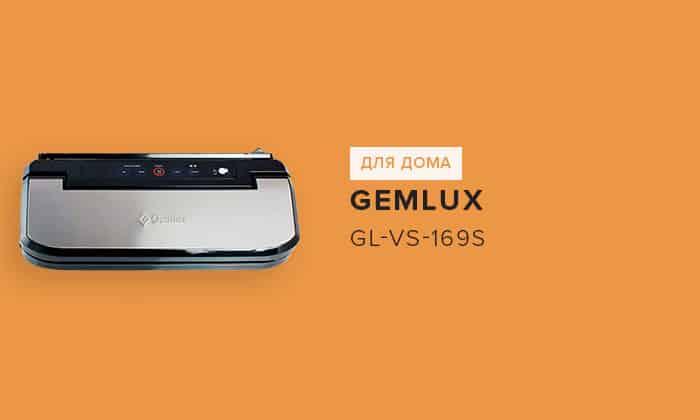 Gemlux GL-VS-169S