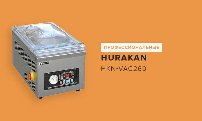 Hurakan HKN-VAC260