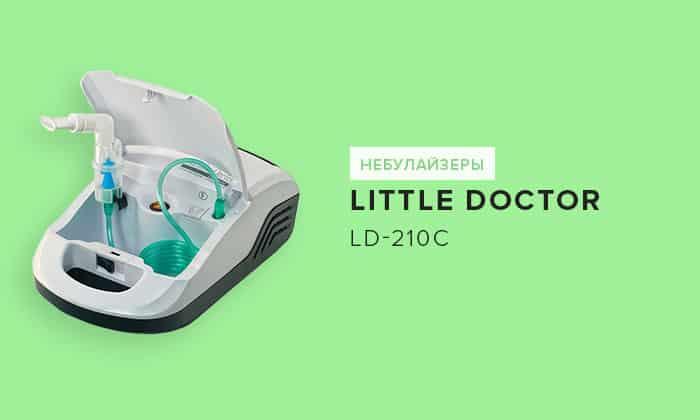 Little Doctor LD-210C
