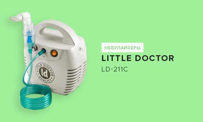 Little Doctor LD-211C