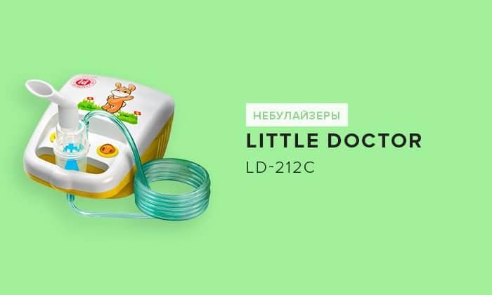 Little Doctor LD-212C