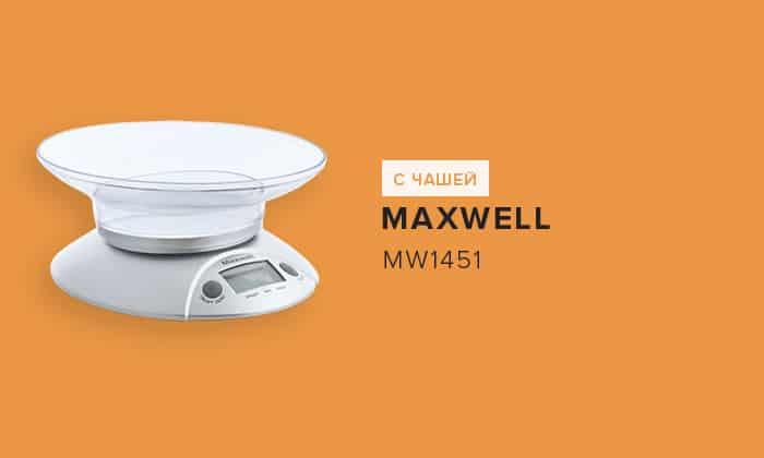 Maxwell MW1451