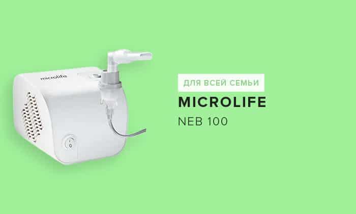 Microlife NEB 100