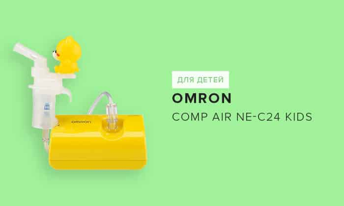 Omron Comp Air NE-C24 Kids