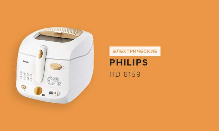 Philips HD 6159