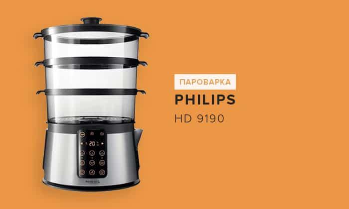 Philips HD 9190