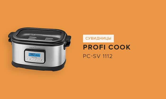 Profi Cook PC-SV 1112