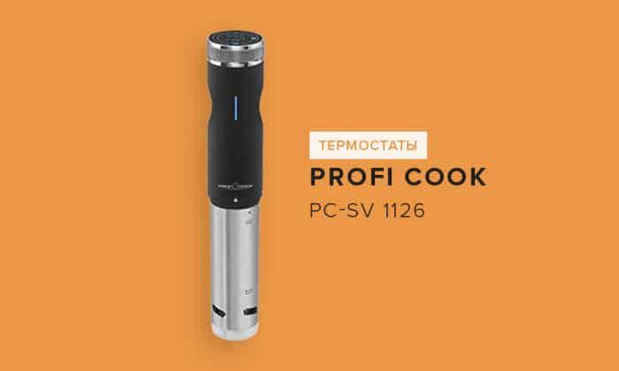 Profi Cook PC-SV 1126