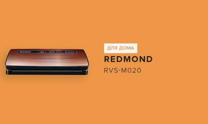 Redmond RVS-M020