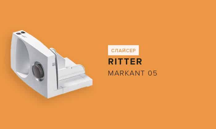 Ritter Markant 05