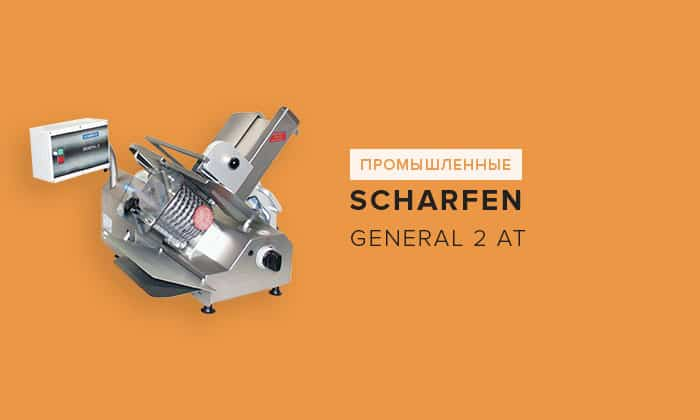 Scharfen General 2 AT